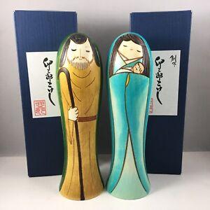 "SET of 2 Usaburo Japanese Kokeshi Doll 7.5""H Shepherd Joseph Virgin Mary Jesus"