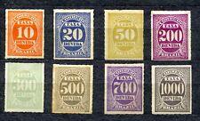 Postage Due stamps -  J10-J17 - Complete Set - MH/Unused - $23.95