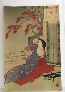 Stampa Giapponese d'epoca, Xilografie? rifinite a colori, 5 Soggetti, Perfette.