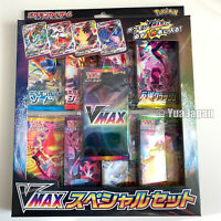 Pokemon Center Japan Limited, VMAX Special Card Set, Sword & Shield <FREE Ship>