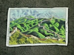 Fabric Picture The Great Wall Of China Some Forts Woven Picture Unframed 43x28cm