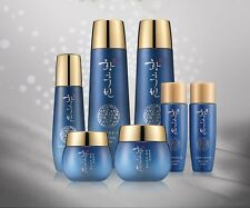 Korean Cosmetics The Legend of the Empress Royal Jelly Skin Care 5pc Set