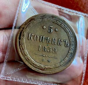 Russia 5 Kopek 1859