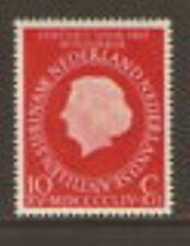 Nederland  654 STATUUT KONINKR. 1954 100% luxe postfris
