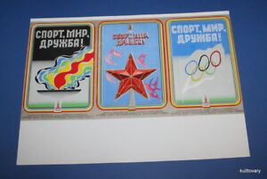 USSR 1980 Vintage poster Olympic Games moscow romania  placad art Olympiad