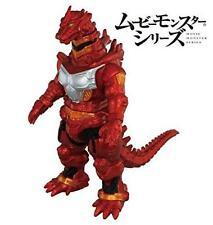 Mechagodzilla No. 2 machine VER Shin Godzilla Seven Eleven Limited Japan