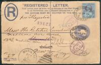 Großbritannien R-Auslandskarte mit Mi.-Nr.89 Liverpool-New York-Mariltta 1894