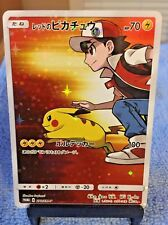 IN-HAND ! GEM/MINT - Pokemon Promo 270/SM-P 20th Anniversary Red's Pikachu NICE!