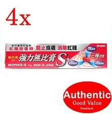 4X Mopiko-S Ointment Extra Strength - 18g (New!)
