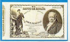 España Billete del año 1886 edición facsímil (CQ-862)