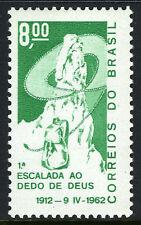 Brazil 937, MNH.Dedo de Deus(Finger of God)peak, 50th ann. of the climbing,1962