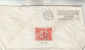 China 1950 Cover