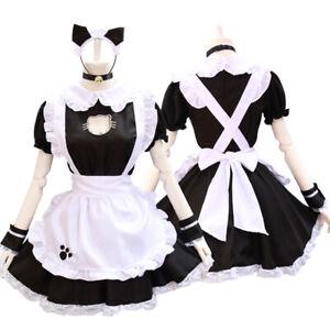 Womens Girls Open Chest JK Maid Uniform Cosplay Costume Kawaii Fancy Party Dress