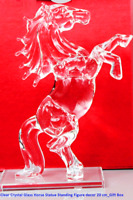 Clear Crystal Glass Horse Statue Standing Figure Decor 15 CM_Gift Box Xmas _UK