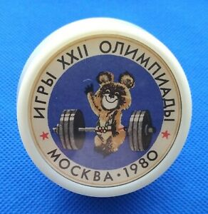 1980 Lamp Night Light Bear Misha Mascot XXII Olympic Games Weightlifting USSR ☭