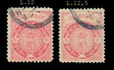JAPAN 1905 Postal Service Amalgamation with Korea 3s P.12 + P 12.5 Sk#C8(Sc#110)