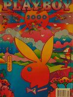 Playboy January 2000 Collector's Edition   Carol & Darlene Bernaola      #BI6315
