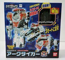 Bandai Machine Robo Mugenbine MRM ArchTiger Arch Tiger Action Figure