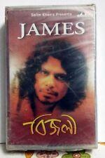 JAMES BIJLI BENGALI Bollywood Indian Audio Cassette Tape AM -Not CD