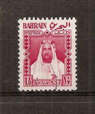 Bahrain - 1953 to 1956 Definitives - 1½ anna value - Postally Used