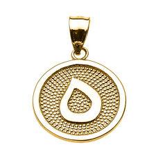 "14k Yellow Gold Arabic Letter ""ha"" H Initial Charm Pendant"