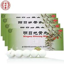 6 Boxes good eyesight Ming Mu Di Huang Wan Tong Ren Tang, 同仁堂 明目地黄丸