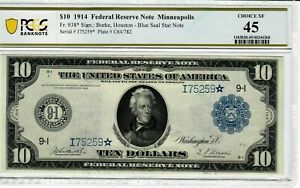 1914 $10 FR938* Minneapolis Star Replacement Note PCGS Choice XF 45 4368