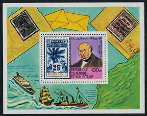 Mauritania 419 MNH Rowland Hill, Stamp on Stamp, Ships