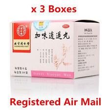 Tong Ren Tang Jia Wei Xiao Yao Wan Pills For Stress Anxiety Depression 三盒 加味逍遥丸