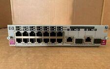 HP J4907A - HP Procurve 16-Port Gigabit RJ45 Module for HP 5304-XL or 5308-XL