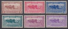 Egypt 1926 Mint MLH Full Set 6 values Agriculture & Industrial Exhibition Plough