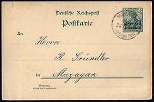 GERMANY MOROCCO 1900 5c ON 5pf POSTAL CARD DATED CANCEL TO MAZAGAW