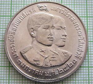 THAILAND RAMA IX BE2520 - 1977 10 BAHT, PRINCE MAHA VAJIRALONGCORN WEDDING, UNC