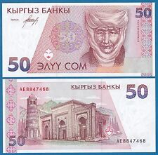Kyrgyzstan 50 Som P 11 a Nd (1994) Unc Low Shipping! Combine Free! (P-11a)