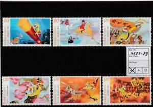 China postfris 2014 MNH 4574-4579 - Tekenfilms