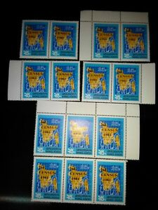 Bangladesh 1981 25 P Stamp On 2nd Census Overprint Variety