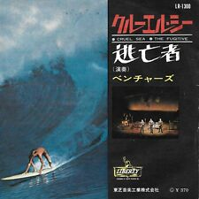 Ventures Cruel Sea / The Fugitive Japan 45 With Picture Sleeve 370 Yen