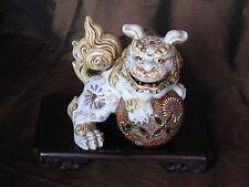 MARKED Kutani JAPANESE SHOWA PERIOD KUTANI TEMPLE LION / SHISHI FOO DOG