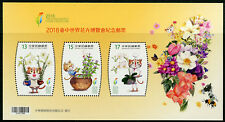 Taiwan 2018 MNH Taichung World Flora Expo 3v M/S Cats Flowers Nature Stamps