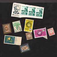 BARRIAN BOLIVIA BULGARIA B. GUIANA 12 canceled postage stamps world/foreign ᵚ v9