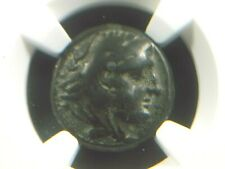 AE Unit of Alexander III the Great 336-323 BC Lifetime issue  NGC VF 3025