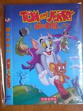 Tom and Jerry DVD 2 Mandarin and English Chinese subs 14 episodes China Version