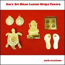 Original Sarv Shri Dhan Laxmi Kripa Yantra For Fame Success Good Luck & Wealth.
