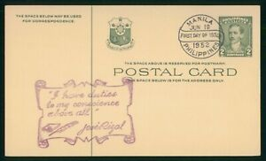Mayfairstamps Philippines FDC 1952 Dr Jose Rizal First Day Card wwp_64755