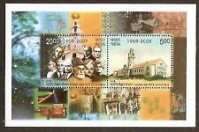 India 2008 Institute of Science Jamsetji Tata Phila-2426 M/s MNH