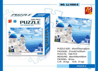 1000 Pieces Adult Puzzle Set Small Asian Town River Boat Jigsaw Difficult Puzzle