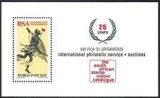 RSA 1995 World Post Day/Post Runner/Postman/Mail/SACC 1v m/s (s5641)