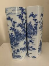 Pair Of Antique Chinese Blue And White Vases 23cm