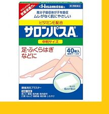 Hisamitsu SALONPAS Ae Medium 40 patches PAIN RELIEVING relief FromJP 9.0cm×6.0cm