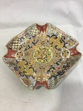 """Beautiful signed Chinese Hand Painted Bowl w/ Raised Gold Accents 9"""" diameter"""